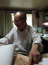 林宏作先生