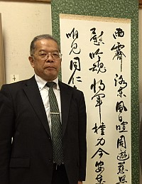 大野修作氏