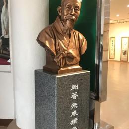 剛庵書芸館2