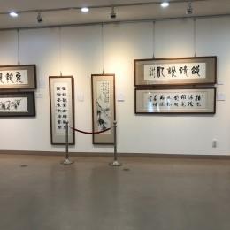 剛庵書芸館4
